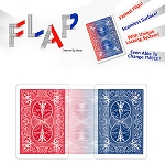 Flap Card (Two Flips - Backs)